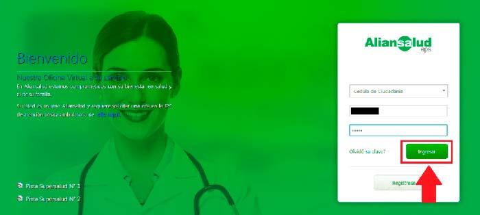 alian salud registro oficina virtual
